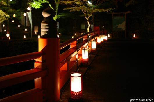 高雄橋ライトアップ