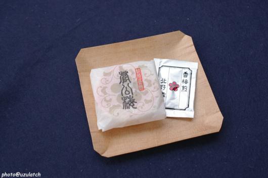 茶菓子01