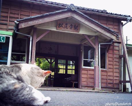 ノラちゃんとレトロな駅01