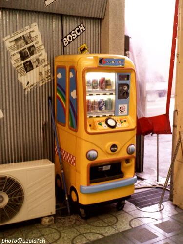バス型自販機