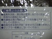 20051215204928.jpg