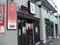 2007_09210123.jpg