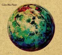 calm blue planet 98hpfanofwef
