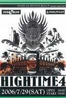 hightime4omote.jpg