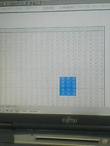 20081124150255