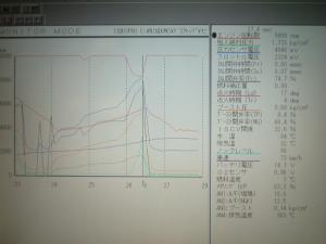 DSCF0523.jpg