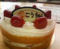 cake44n9c