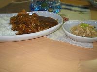 currysarada