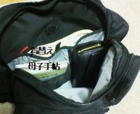 bag44636