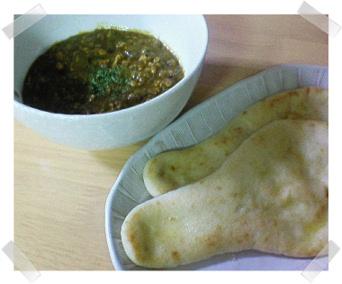 currynan