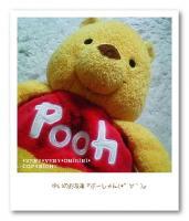 pooh7gb 6r5