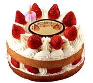cake13ni
