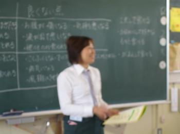 oosaka-kawakami.jpg