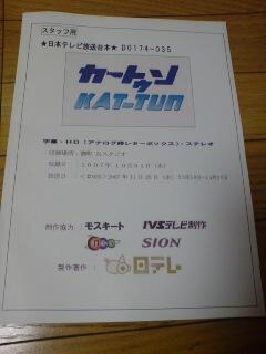 ctkt1