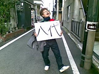 M君 last