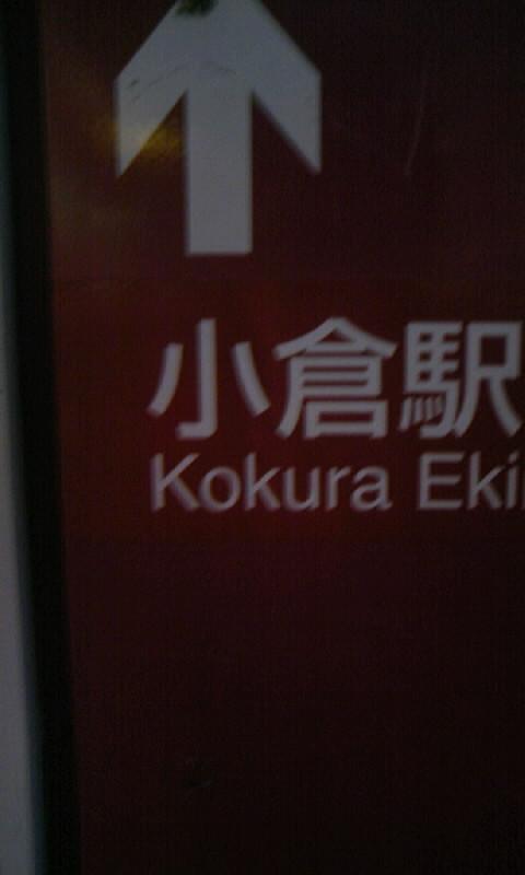 kokura-M