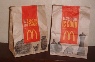 ハンバーガーの紙袋