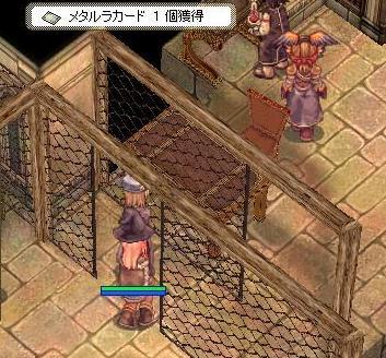 screenverdandi035-b.jpg