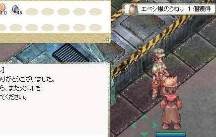 screenverdandi079-b.jpg