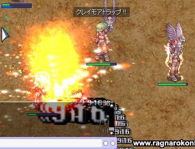 screenverdandi343-b.jpg