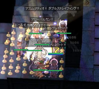 screenverdandi466b.jpg