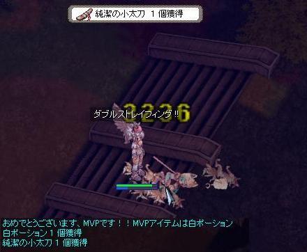 screenverdandi742-b.jpg