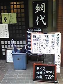amishiro01.jpg