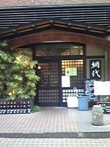 amishiro02.jpg