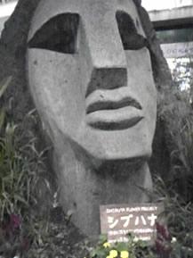 moai01.jpg