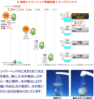 bath5-1.jpg