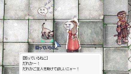 screenlisa017 ぬこ