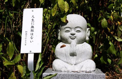 キキョウ寺のお地蔵さま01