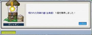 quiz_no_keihin.jpg