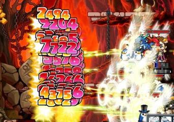yumidojakum080320.jpg