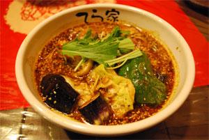札幌市スープカレーてら家 北大通店