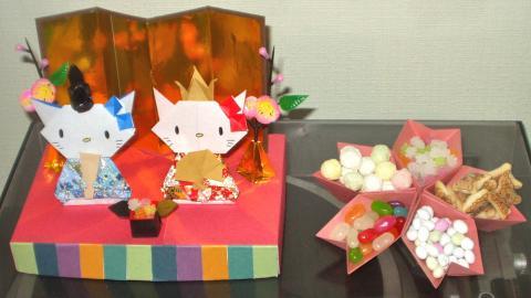 桜のお菓子入れ
