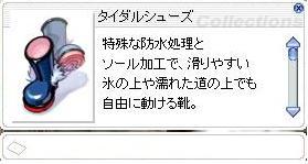 nanasiItem02080419.jpg