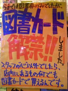 R0010394_convert_20091117213040.jpg