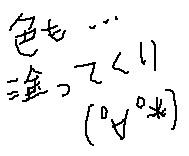 エロス(*´д`*)ハァハァ