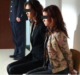 中国美女死刑因2