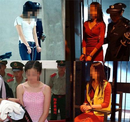 中国美女死刑因