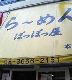 200507070503022