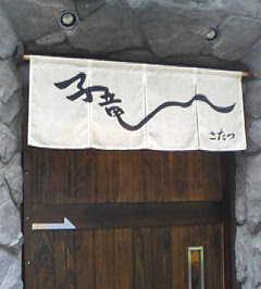 20060115005115