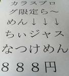 20060531171222