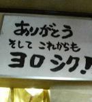 20060919124859