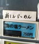 20060919125120