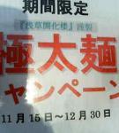 20061118193522