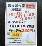 20070113192508