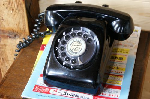 DSC05240_convert_20081101133422.jpg