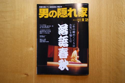 DSC05884_convert_20081120102025.jpg
